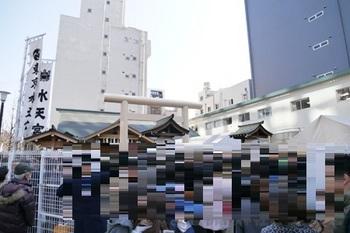 水天宮 戌の日 大安 祝日.jpg