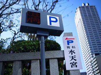 水天宮 戌の日 駐車場.jpg